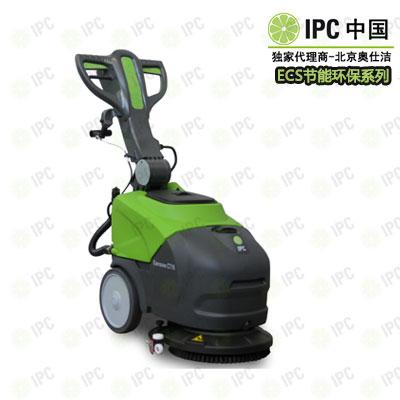 节能洗地机